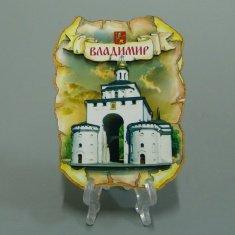 Магнит (деревянный) 10 см. Владимир (кор. 250 шт.)