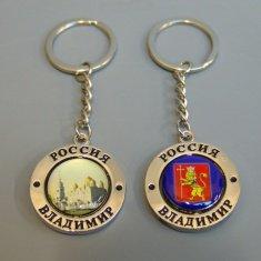 Брелок Владимир (металл, круг. на цепочке) (кор. 360 шт.)