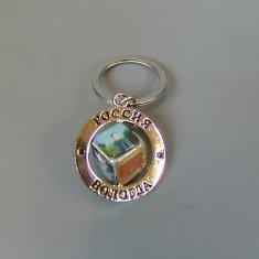 Брелок-Кубик в кольце Вологда (цвет-серебро) (уп. 12 шт.)