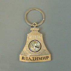 Брелок-колокол Владимир (цвет-серебро) (уп. 12 шт.)