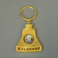 Брелок-колокол Владимир (цвет-золото) (уп. 12 шт.)