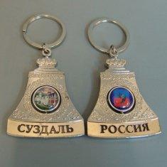 Брелок-колокол Суздаль (цвет-серебро) (уп. 12 шт.)