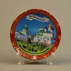 Тарелка 12 см.  Ростов Великий (кор. 144 шт.) (фарфор)
