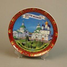 Тарелка 20 см. Ростов Великий (кор. 48 шт.) (фарфор)