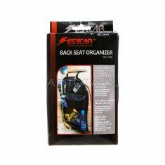 Органайзер автомобильный Back Seat Organizer