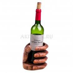 Рука под бутылку l=20 см., h=15 см. (дерево суар)
