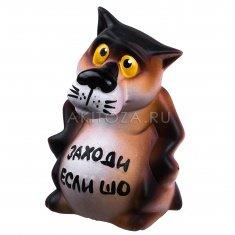 "Копилка ""Волк малый"" h=16 см. (керамика)"