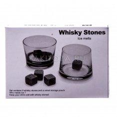 Камни для виски (кор. 48 шт.)