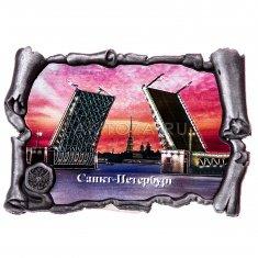 Магнит-свиток 7х4,5 см. СПб-Мост (цвет-серебро)(уп. 12 шт.)
