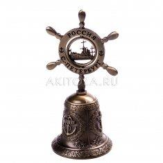 Колокольчик (штурвал) бронз.10 см СПб Аврора (уп.10 шт.)