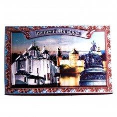 Магнит 6x9 см. В.Новгород-3 в 1 (фольга) (уп. 10 шт., кор. 500 шт.)