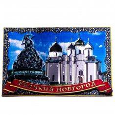 Магнит 3D 6x9 см. В.Новгород-2 в 1 (фольга) (уп. 10 шт., кор. 500 шт.)
