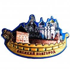 Магнит В.Новгород-3 в 1 (фольга) ( уп. 10 шт., кор. 500 шт.)