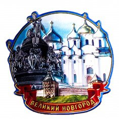 Магнит 7х7 см. В.Новгород (фольга) ( уп. 10 шт., кор. 500 шт.)