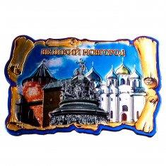 Магнит 6х9 см. В.Новгород-3 в 1  (фольга) ( уп. 10 шт., кор. 500 шт.)