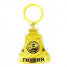 Брелок-колокол Тихвин (цвет-золото) (уп. 12 шт.)