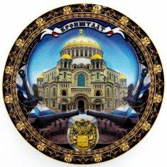 Тарелка-магнит Кронштадт