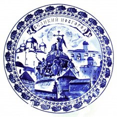 Тарелка 20 см. Гжель В.Новгород-4 в 1 (фарфор) (кор. 36  шт.)