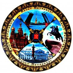 Тарелка 20 см. СПб-4 в 1-Спас, Мост, Всадник, Биржа (фарфор) (кор. 48 шт)