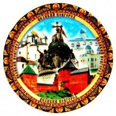 Тарелка 12 см. В.Новгород-4 в 1 (кор. 144 шт.) (фарфор)