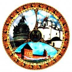 Тарелка 12 см.  В.Новгород-3 в 1 (кор.144 шт.)