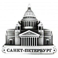 Магнит  фигурный 8x8 см. СПб-Исакий (серебро)