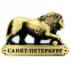 Магнит  фигурный 8x8 см. СПб-Лев (бронза)