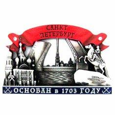 Магнит  фигурный с красной лентой 8x5,5 см. СПб-Спас, Мост, Всадник (серебро)