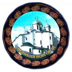 Магнит круглый В.Новгород-Собор d=6 см. (фарфор,фольга) (уп. 12 шт, кор.300 шт.)