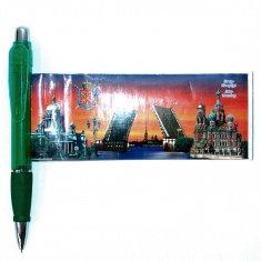Ручка-шпаргалка СПб 20 см. (цвета в ассорт.)(кор. 500 шт.)