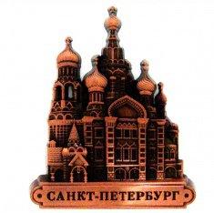 Магнит  фигурный 8x7 см. СПб-Спас (медь) (уп. 12 шт.)