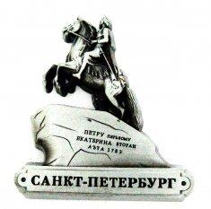 Магнит  фигурный 8x7 см. СПб-Всадник (серебро) (уп. 12 шт.)