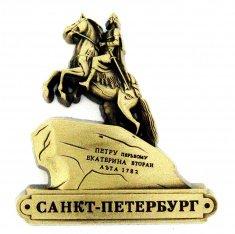 Магнит  фигурный 8x7 см. СПб-Всадник (бронза) (уп. 12 шт.)