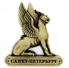 Магнит  фигурный 8x7 см. СПб-Сфинкс (бронза) (уп. 12 шт.)