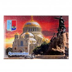 Магнит-открытка Кронштадт