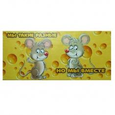 Магнит-открытка Мышка-Мы такие разные, но мы вместе