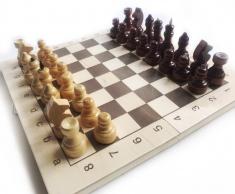 Шахматы обиходные сувенирные
