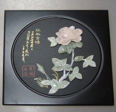 """Картина """"Цветок"""" 30х30 см. (нефрит)"""